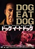 ドッグ・イート・ドッグ [DVD]
