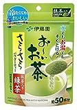 伊藤園 おーいお茶 抹茶入りさらさら緑茶 40g (チャック付き袋タイプ)