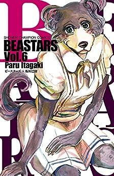 [板垣巴留]のBEASTARS 6 (少年チャンピオン・コミックス)