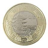 地方自治法施行60周年記念貨幣 山口県 500円バイカラークラッド貨