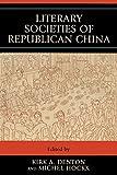 Literary Societies of Republican China
