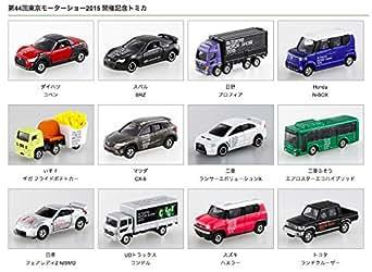 東京モーターショー2015 トミカ 開催記念 12台セット