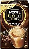 【まとめ買い】ネスカフェ ゴールドブレンド コク深め スティックコーヒー 10P×6箱