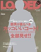 LOADED 23 (メディアボーイMOOK)