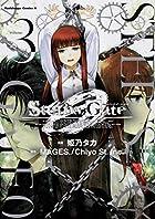 STEINS;GATE 0 第03巻