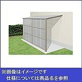 三協アルミ オイトック 4間×3尺 波板タイプ/関東間/H=9尺/基本タイプ/600タイプ/2連棟  アーバングレー