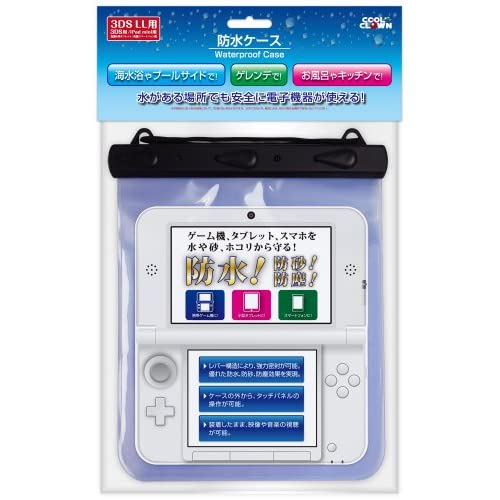 (New3DSLL/3DSLL用) 防水ケース