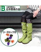 [日本野鳥の会] バードウォッチング 長靴 【めじろ】 M(25.0cm)