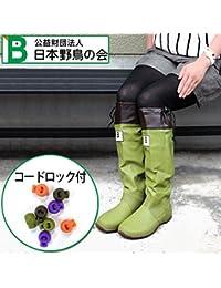 [日本野鳥の会]  バードウォッチング 長靴 【めじろ】  3L(28.0cm)