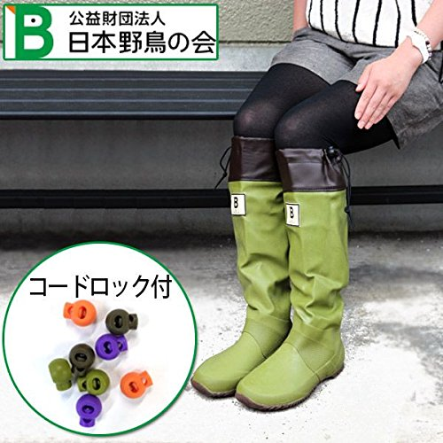 日本野鳥の会 バードウォッチング 長靴 メジロ