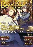 BOYS FAN 33 [雑誌]