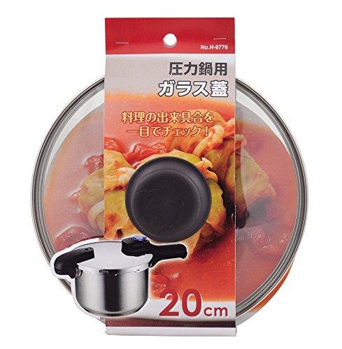 パール金属 ガラス 鍋蓋 20cm 圧力鍋 専用 H-977...