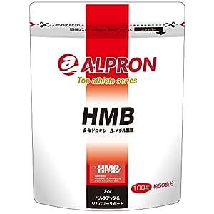 アルプロン -ALPRON- HMB(100g)