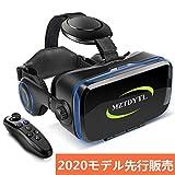 VR ゴーグル VRヘッドセット 「最新型 メガネ 3D ゲーム 映画 動画 Bluetooth コントローラ リモコン 付き 受話可能4.7-6.2インチの iPhone Android などのスマホ対応 黒 日本語取扱説明書付き (黒)