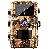 Bagotteトレイルカメラ 1080PフルHD 1200万画素防犯カメラ 42個赤外線LEDライト 20M夜視範囲監視カメラ 0.6S超速トリガー 120度広角レンズ人体感知電池式カメラ