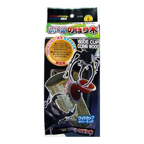 フジコン ワイドカップゼリー用のぼり木 C-115...