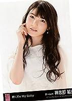 AKB48 公式生写真 唇にBe My Baby 劇場盤 マドンナの選択 Ver. 【神志那結衣】