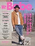 Mr.Babe Magazine VOL.03 (別冊グッズプレス)