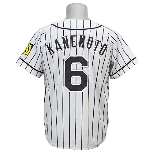 Mizuno(ミズノ) NPB 阪神タイガース グッズ 金本知憲 プリント ユニフォーム (ホーム) - L