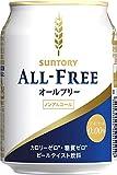 サントリー ALL FREE(オールフリー) 250ml缶×24本入×(2ケース)