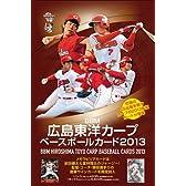 BBM 広島東洋カープ 2013 BOX