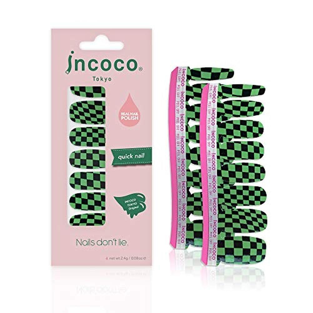 襲撃晴れ最大限インココ トーキョー 「グリーン チェッカー」 (Green Checker)