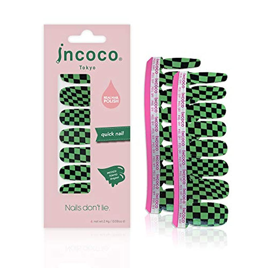 優雅な品導出インココ トーキョー 「グリーン チェッカー」 (Green Checker)