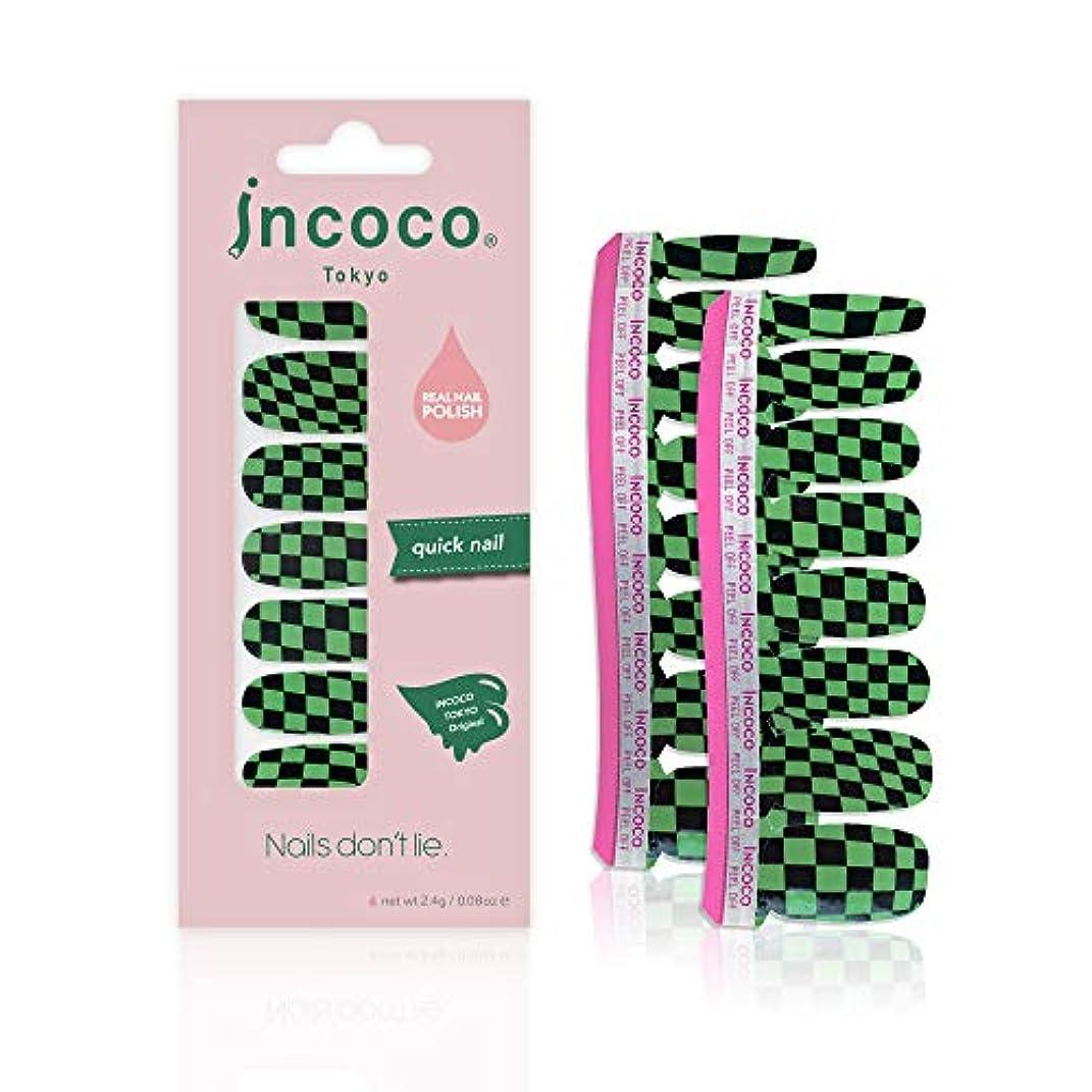 クライアント交通肘インココ トーキョー 「グリーン チェッカー」 (Green Checker)