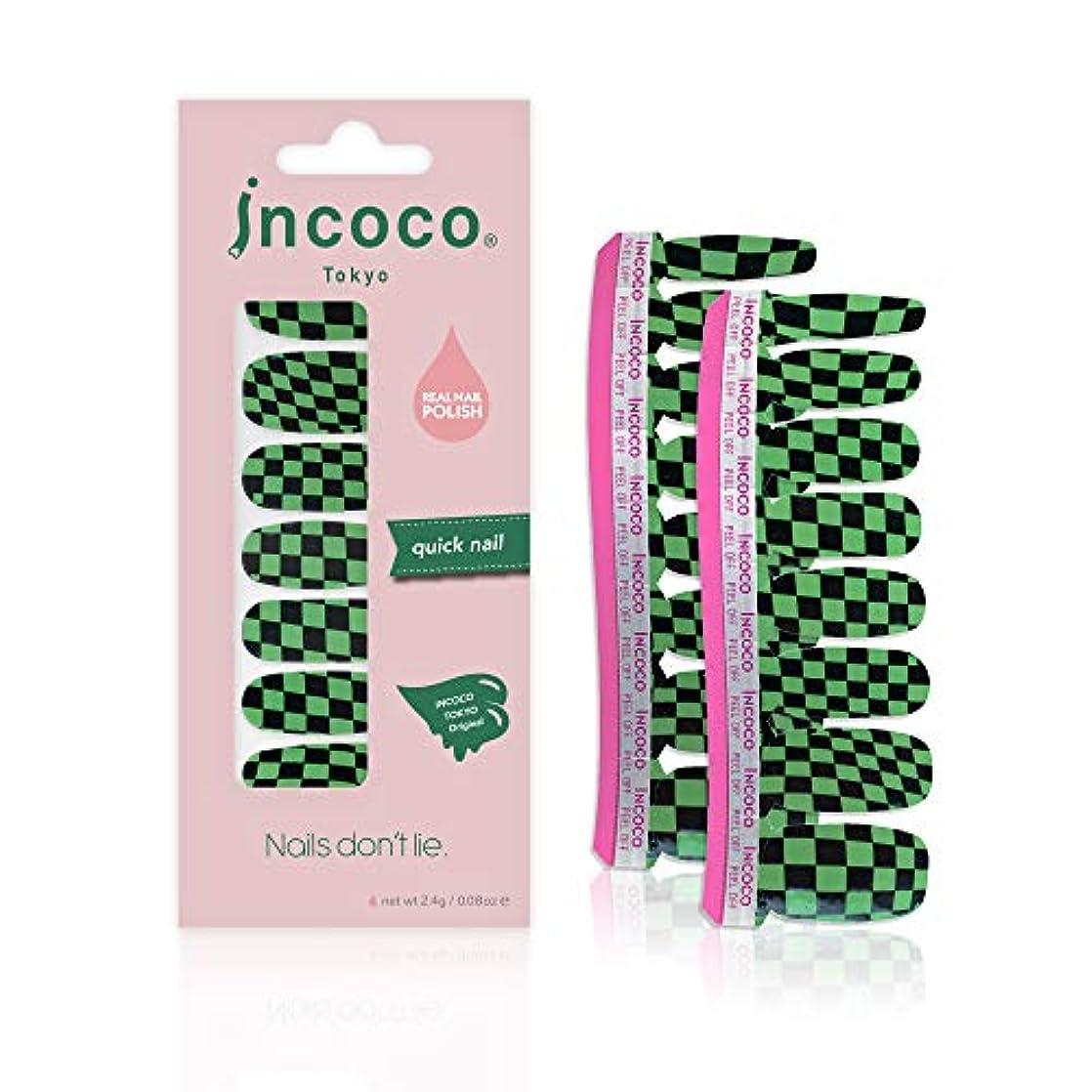 興味急流気質インココ トーキョー 「グリーン チェッカー」 (Green Checker)
