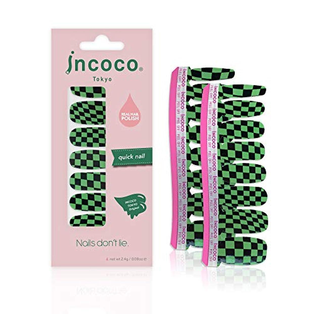 誠実さ署名離婚インココ トーキョー 「グリーン チェッカー」 (Green Checker)
