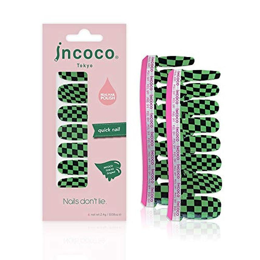 インココ トーキョー 「グリーン チェッカー」 (Green Checker)