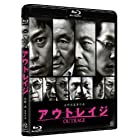 アウトレイジ [Blu-ray]