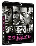 アウトレイジ[Blu-ray/ブルーレイ]