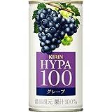 キリン ハイパー100 グレープ 190g缶×30本