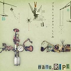 nano.RIPE「よすが」のジャケット画像