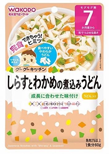 和光堂 グーグーキッチン『しらすとわかめの煮込みうどん』