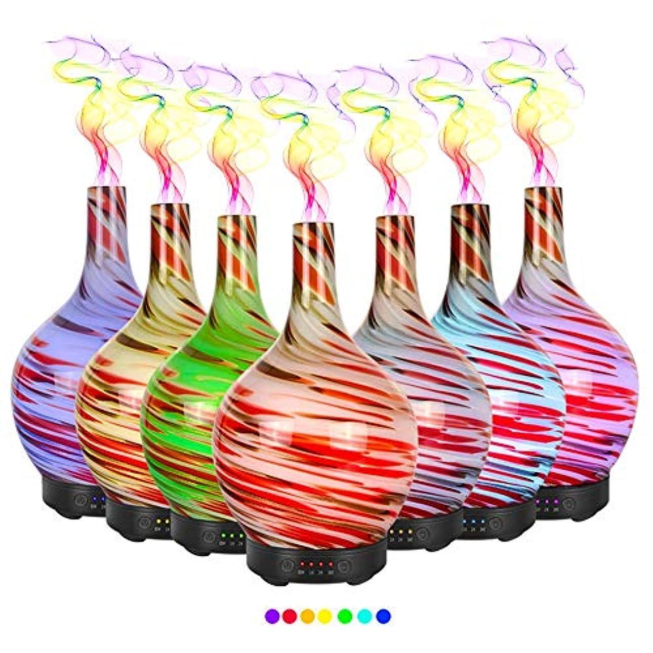 激しい貫入無臭エッセンシャルオイル用ディフューザー (100ml)-3d アートガラス油絵アロマ加湿器7色の変更 LED ライト & 4 タイマー設定、水なしオートシャットオフ