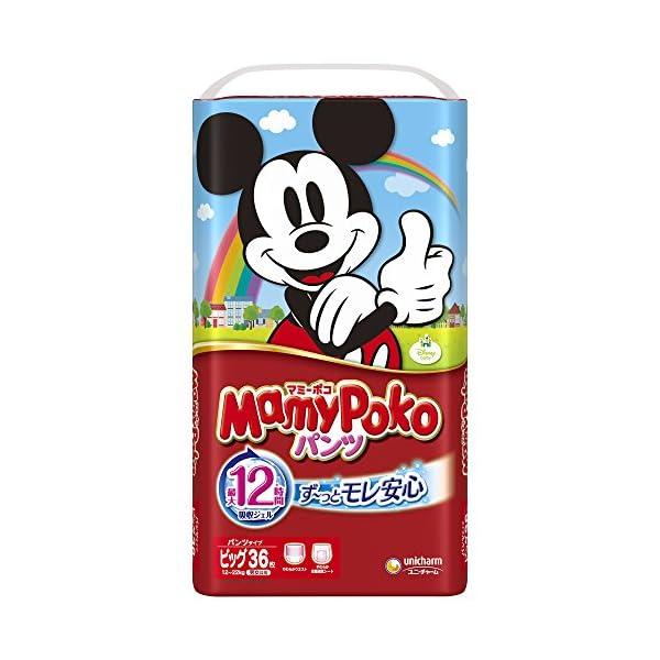 【Amazon.co.jp限定】マミーポコ (1...の商品画像