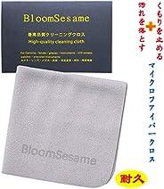 BloomSesame メガネくもり止めクロス くもらないメガネふきクロス マイクロファイバー素材 15cmx15cm グレー