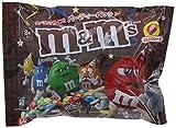 マースジャパン M&M'sパーティーパックミルク 8袋×12袋