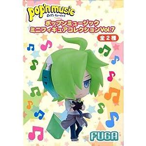 ぷぎゅコレ ポップンミュージック ミニフィギュアコレクション Vol.7 風雅 単品