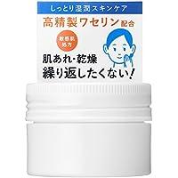 イハダ 薬用とろけるべたつかないバーム 高精製ワセリン配合 20g(医薬部外品)