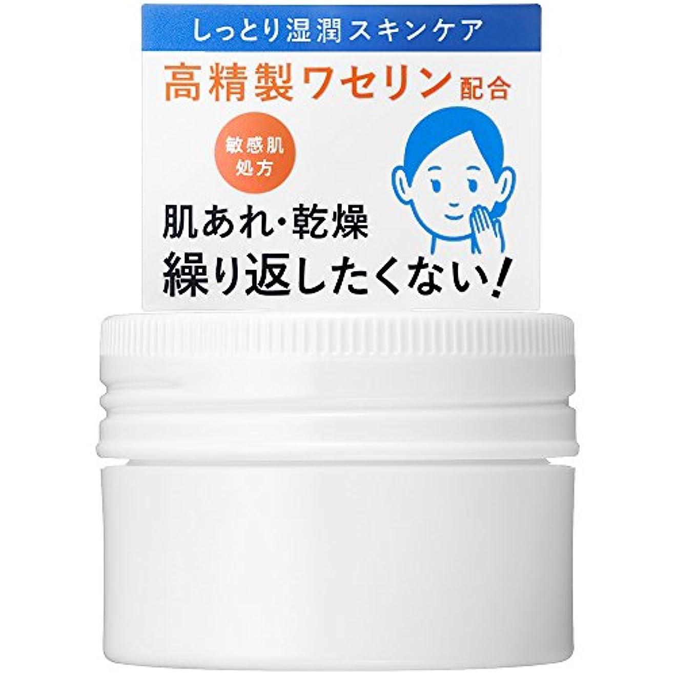 資本範囲病気イハダ 薬用とろけるべたつかないバーム 高精製ワセリン配合 20g(医薬部外品)