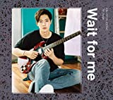 【Amazon.co.jp限定】Wait for me(Type-B)(DVD付)(クリアファイル付)