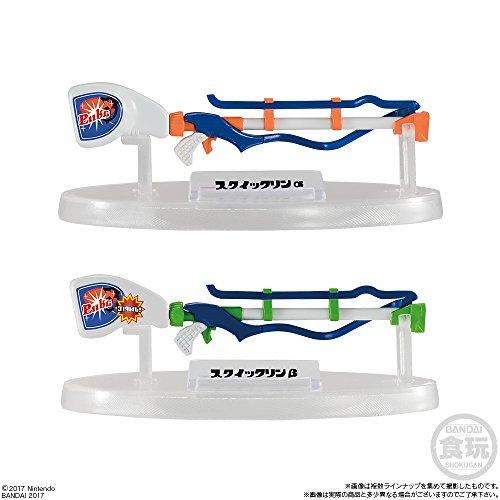 スプラトゥーン2 ブキコレクション フルコンプ 8個入 食玩・清涼菓子 (スプラトゥーン)