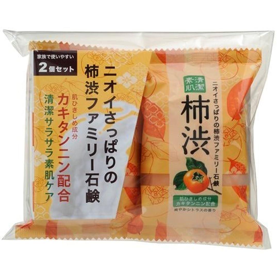 バタフライ植物の主婦ペリカン石鹸 ファミリー柿渋石けん2コパック