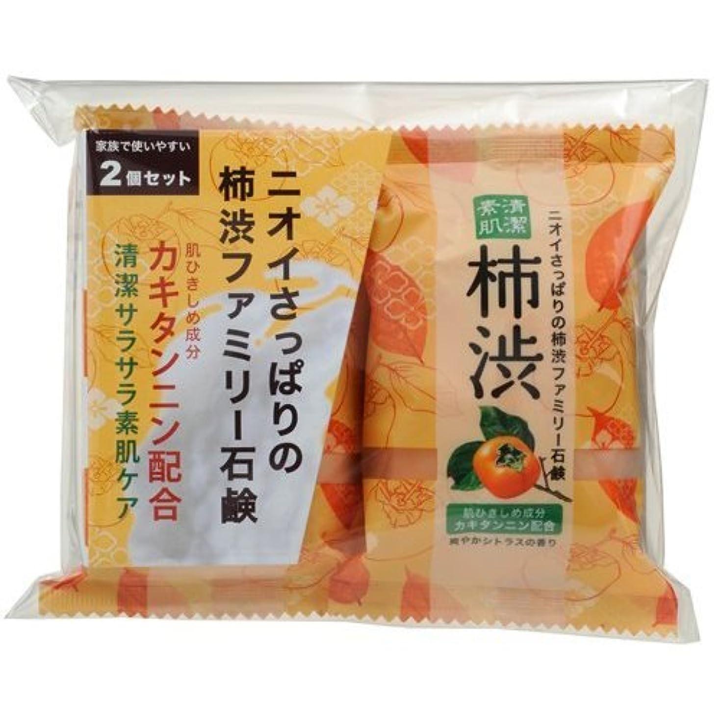 ペリカン石鹸 ファミリー柿渋石けん2コパック