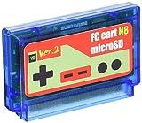 複数のゲームをまとめて収納!! FCフラッシュカートリッジ N8 microSDタイプ Version2.0 [SRPJ-431890]