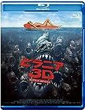 ピラニア3D コンプリート・エディション <2枚組>[Blu-ray/ブルーレイ]