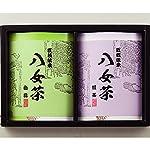 八女茶ギフト SGY-20